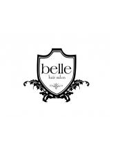 ベルエ(Belle)