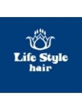 ライフスタイルヘア 菊住店(Life Style hair)