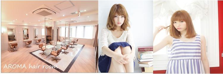 アロマ ヘアー ルーム 銀座店(AROMA hair room)のアイキャッチ画像