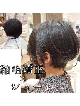 縮毛矯正×ショートボブ