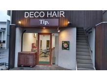DECO HAIR Tip. 【デコヘアーチップ】