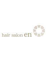 ヘアーサロン エン(hair salon en)