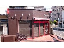 JR船橋駅からシャポーを抜けてまっすぐ♪赤い看板が目印!