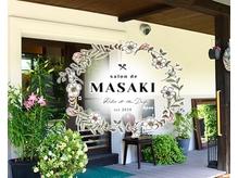 マサキヘアーアンドリラックス(MASAKI Hair&Relax)の詳細を見る