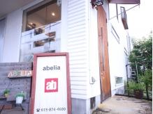 アベリア(abelia)