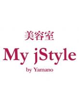 マイスタイル せんげん台店(My j Style)