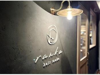 ランカ(ranka)(香川県高松市/美容室)