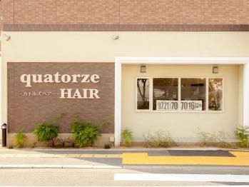 カトルズヘアー(quatorze HAIR)(大阪府富田林市/美容室)