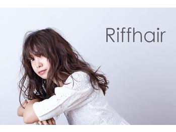リフヘアー(Riff hair)(神奈川県横浜市港南区/美容室)