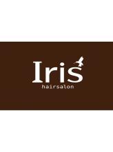イリス(Iris)