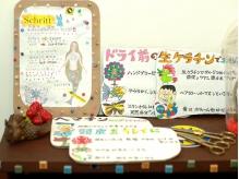店内には可愛い~手書きのPOPがいっぱい!