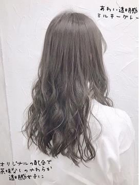 透明ミルキーグレージュ♪寒色系カラー【表参道/原宿】