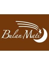 ブランマティ(Bulan Mati)