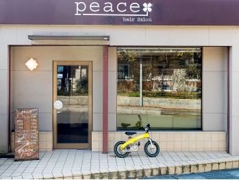 ピース ヘアーサロン(peace HAIRSALON)(三重県伊賀市/美容室)