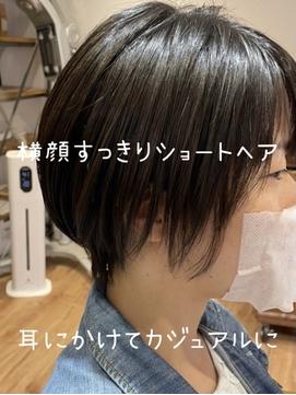 横顔すっきりイメチェンショートヘア1[縮毛矯正/白髪染め]