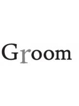 グルーム(Groom)