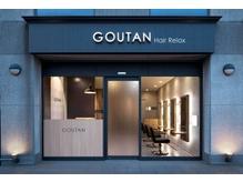 グータン(GOUTAN)の詳細を見る