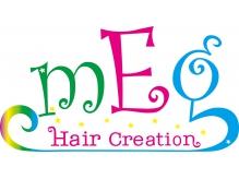 メグ ヘアークリエーション 川崎矢向(mEg hair creation)