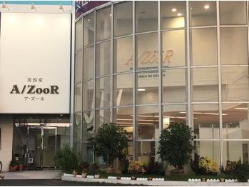 美容室 アズール(A ZOOR)(香川県丸亀市/美容室)