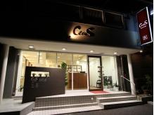 美容室セレス 山田店の詳細を見る