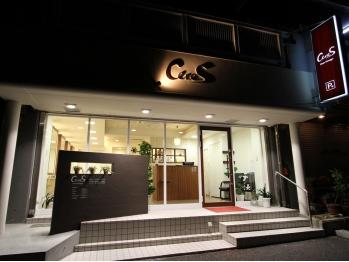 美容室セレス 山田店