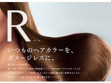 ヘアー サロン レイラン(Hair Salon REIRAN)