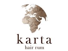 カータヘアルム(karta hair rum)