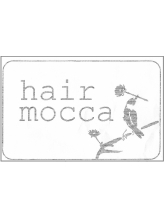 ヘアーモッカ(hair mocca)