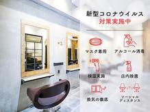 オーブ ヘアー カラ 今福鶴見店(AUBE HAIR cara)の詳細を見る