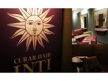 クラールヘア インティ(CURAR HAIR INTI)