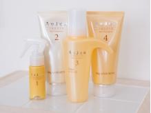 髪本来の美しさを育むヘアケアシステム『Aujua』より美しく扱いやすい、芯から潤う柔らかい髪に☆