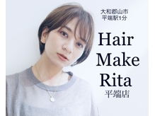 ヘアーメイク リタ(Hair Make Rita)の詳細を見る