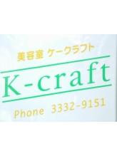 ケークラフト(K-craft)