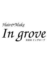 イングローブ 幡ヶ谷店(Ingrove)