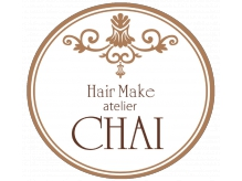 ヘアセットサロン アトリエ チャイ(Hair set salon atelier CHAI)