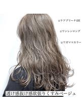 【SATOSHI】透け感抜感欲張りくすみベージュ.6