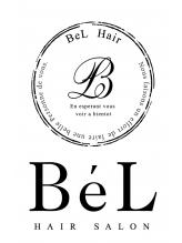 ベルヘアサロン(BeL HAIR SALON)