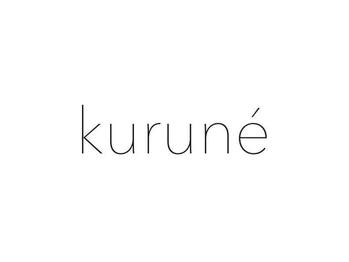 クルネ(kurune)(鹿児島県鹿児島市/美容室)