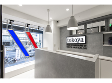 tokoya‐NEW STANDARD of MEN'S HAIR SALON‐