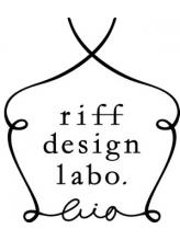 リフデザインラボビオ(riff design labo bio)