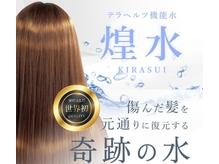 40代大人女性にぴったりな美容院の雰囲気やおすすめポイント 牛田の美容室 ディーゼル(DiESEL)