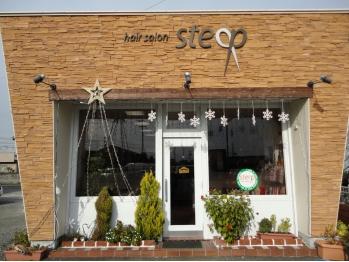 ヘアーサロン ステップ(hair salon step)