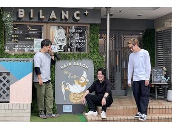 ビランク ヘアー(bilanc hair)(東京都立川市/美容室)