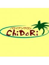 南国ハワイアンサロン チドリ(Chidori)