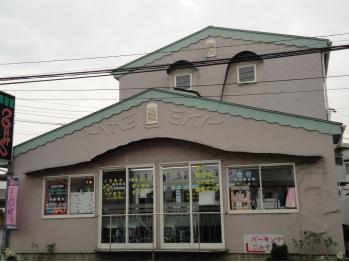 美容室ウエキ 狭山店