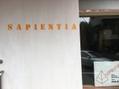 美容室 サピエンティア(sapientia)