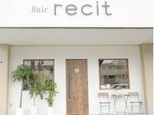 ヘア レイシー(Hair recit)の詳細を見る