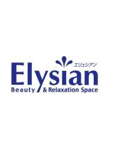 エリュシアン(Elysian)