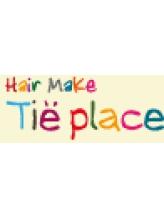 タイプレイス (Tie place)