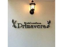 プリマヴェーラ(Primavera)の詳細を見る